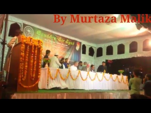 Sir Syed Hall (North) AMU Aligarh Annual Hall function 2016 Full video