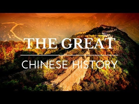 Best Documentary 2016 China The Great Chinese History [Amazing Documentary]