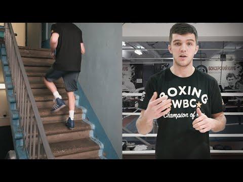 Домашние тренировки по боксу видео урок
