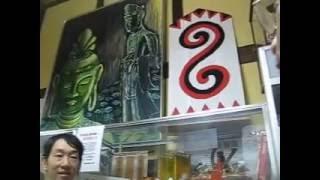 超古代文明217A層『日本は世界文明の発祥地』竹内文書と民俗探訪① 日本...