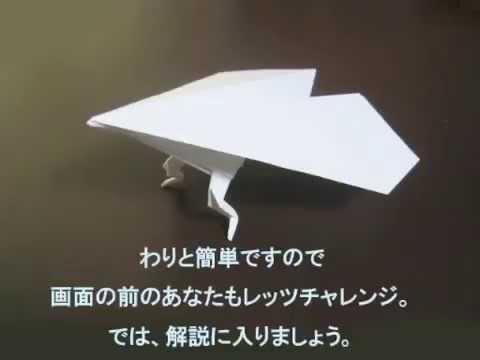 ハート 折り紙 立体紙飛行機折り方 : youtube.com