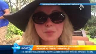 """В группе """"Ленинград"""" появились новые вокалистки"""