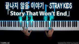 Stray Kids (스트레이 키즈) Story That Won't End (끝나지 않을 이야기) 어쩌다 발견한 하루 OST 7 Extraordinary You OST7 Piano