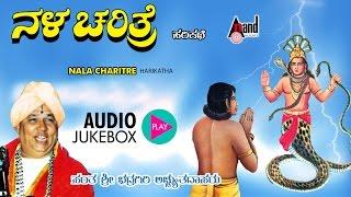 Nala Charitre | Kannada Harikathe | Rendered by : Sant Bhadragiri Achutha Das