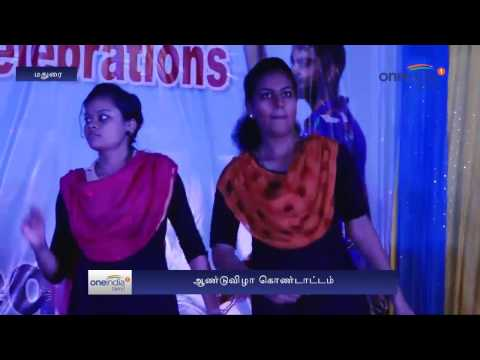 Annual Day Celebration in Madurai College - Oneindia Tamil