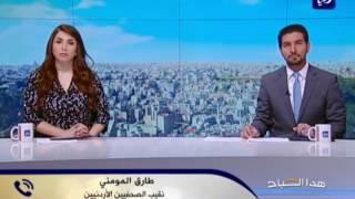 رد المومني على تقرير (مراسلون بلا حدود) بخصوص الحريات الصحفية في الأردن
