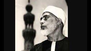 Surah al Hujurat 1 11 Syeikh Mahmud al Husary