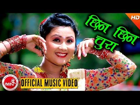 New Nepali Teej Song 2016/2073 | Chhin Chhin Chura - Baburam Pariyar/Sunitami Pariyar | Umanga Music