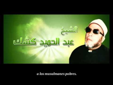 TÉLÉCHARGER ABD AL HAMID KICHK MP3