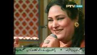 Tasawar Khanum - Tu Meri Zindagi Hai [Mehfil E Shab] PTV