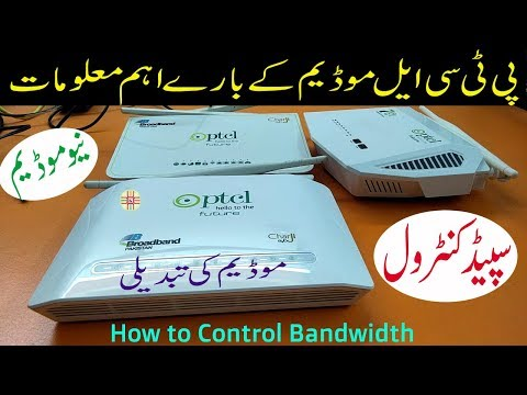 PTCL Modem Important Information. Bandwidth Control, New Modem Replacement and Many More in Urdu