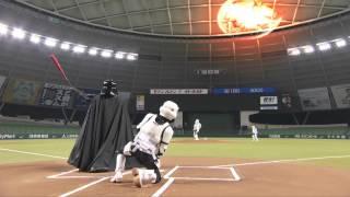 Vader's Home Run: Japan Pacific League Baseball and Star Wars