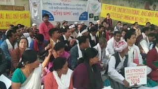 People from 70 Jatiya organizations of Assam | Protest against Citizen Bill 2016 | Delhi | Assam
