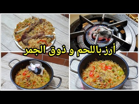 Perfumed rice with meat