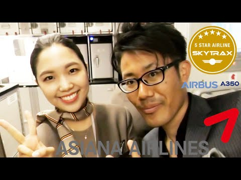 4K Flight Review Asiana Airlines First A350 XWB delivery Airbus A350-941 Seoul ICN MNL Manila OZ703
