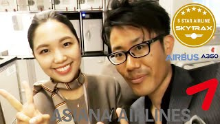 Flight Review Asiana Airlines Airbus A350-900 Seoul ICN MNL Manila OZ703