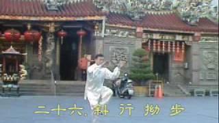 Repeat youtube video 陳式太極拳新架一路 (上)