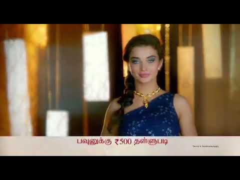 Saravana Selvarathinam Jewellery -- New Year offer 2019😇