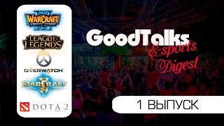 GoodTalks