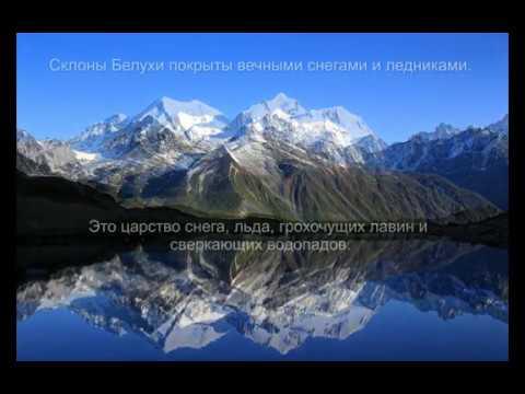 сайт знакомств Высокая Гора