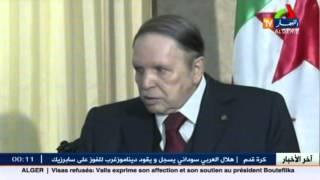 رئاسة : الرئيس عبد العزيز بوتفليقة يستقبل الوزير الأول الفرنسي مانويل فالس