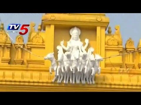 Jagan Visits Arasavalli Suryanarayana Temple : TV5 News
