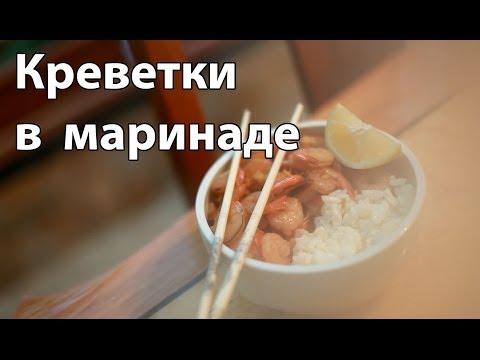 Смузи с рисом