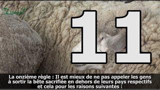 11 règles concernant le sacrifice de l'Aid - Cheikh Mohammad Ghayth
