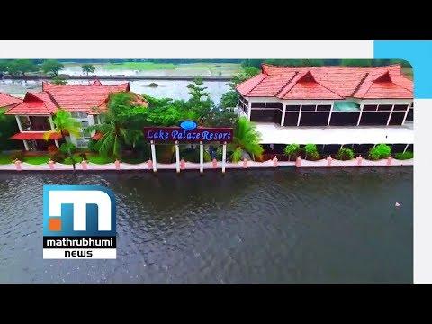 Nine Unauthorized Constructions Found In Lake Palace Resort| Mathrubhumi News