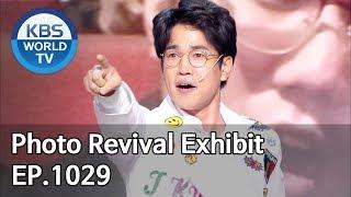 Photo Revival Exhibit | 심폐 소생 사진전 [Gag Concert / 2020.01.04]