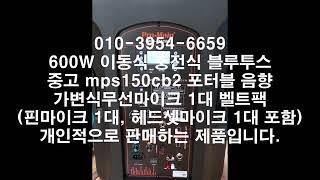 중고 mps150cb2 전기기타 연주용 행사용 동호회 …