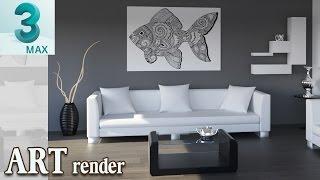 Tutorial - Art render Interior - 3ds max 2017