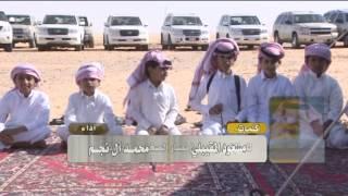 الكايده فردية جابر بن نصار الصخابره الدوسري