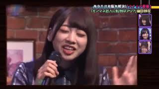 第1夜「 モノマネレパートリーはナナメ上 」富田鈴花 https://youtu.be...