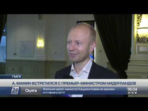 Выпуск новостей 16:00 от 31.10.2019