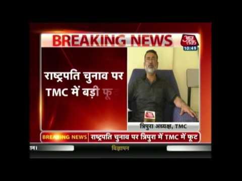 TMC Leaders In Tripura To Vote For Ram Nath Kovind In Presidential Poll
