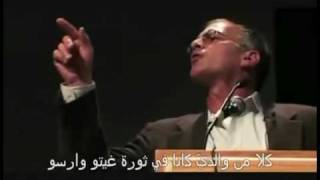 ArabLionZ.CoM.Dr. Norman Finkelstein at the University of Waterloo - Arabic Translation.rmvb
