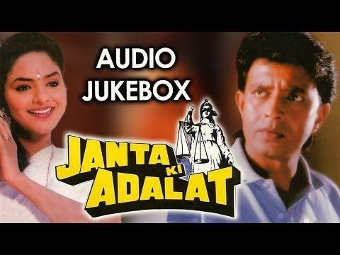 Janta Ki Adalat - All Songs {HD} - Mithun Chakraborty | Gautami | Kumar Sanu |Alka Yagnik | Ila Arun