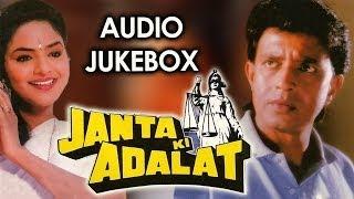Janta Ki Adalat - All Songs - Mithun Chakraborty - Gautami - Kumar Sanu - Alka Yagnik - Ila Arun