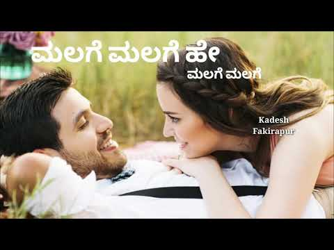 Malage malage hey   Kannada Romantic song   WhatsApp status