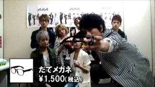 AAA / 【グッズ紹介後編】AAA TOUR 2012 -777- TRIPLE SEVEN