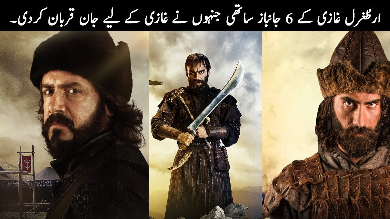 6 Brave Heart Soldiers Of Ertugrul Ghazi That Were Martyred   TOP X TV
