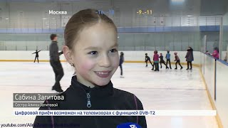 Alina Zagitova Olympic 2018 SP S Zagitova Interview A