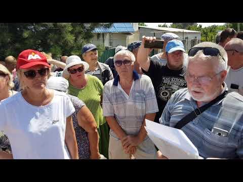 Водный геноцид, в Феодосии 5000 человек остались без воды