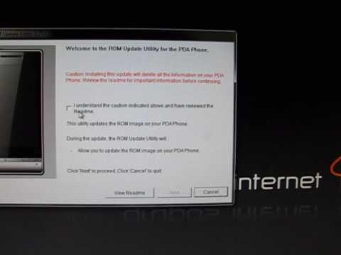 Atualização de ROM no HTC Touch Diamond 2 (1/2)