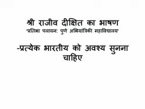 Pratibha palayan essay
