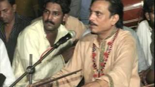 Sham e Qalandar 2010 Sain Khawar Part 1