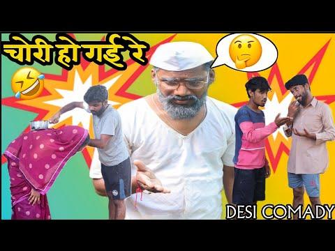 Govind Barghati -