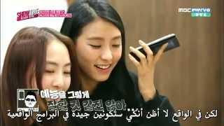 SISTAR SHOW TIME Ep 1 Part 4 [ Arabic Sub ]