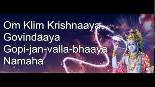 Krishna mantra-Om Klim Krsihnaya Govindaya Gopijanvallabhaaya Namaha 108x